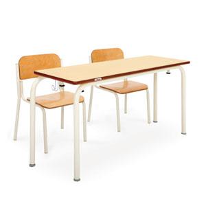 harga-meja-chitose-7